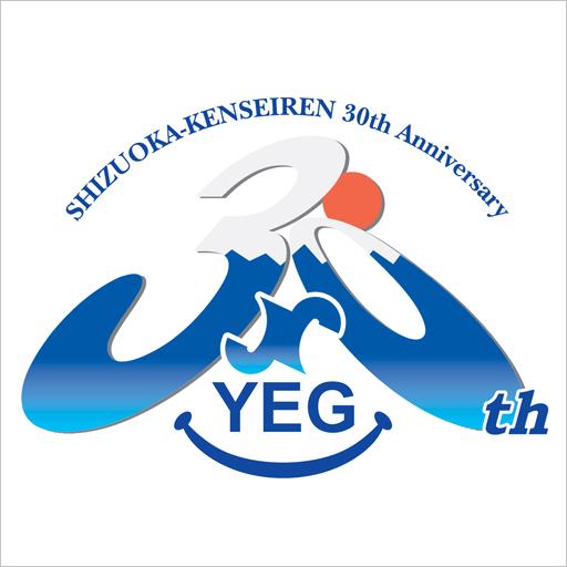 静岡県青連 創立30周年記念ロゴ
