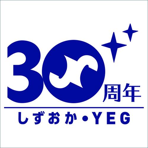 静岡県青連30周年ロゴ応募作品②
