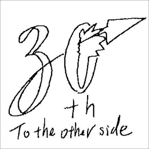 静岡県青連30周年ロゴ応募作品⑦