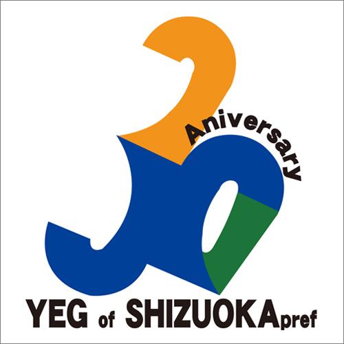 静岡県青連30周年ロゴ応募作品⑧