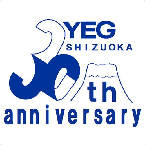 静岡県青連30周年ロゴ応募作品⑩